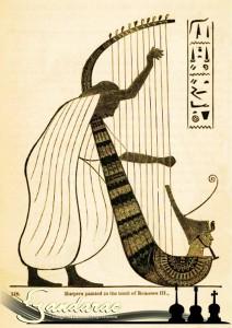 26 - Egyptian Harp